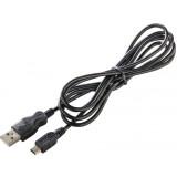 Kabel USB mini USB do smartfona, tableta 3 lata GW