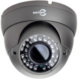 Kamera 4w1 CVBS/CVI/TVI/AHD 2.8-12mm FULL HD 1080p