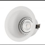 OPRAWA PODTYNKOWA OCZKO SPECTRUM LED FIALE III 1X GU10 round 3 white
