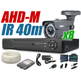 Zestaw monitoringu ahd 8 kamer 1080P