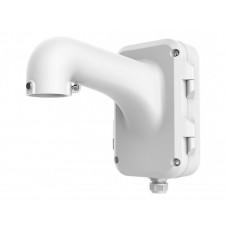 Wysięgnik ścienny dla kamery kopułkowej Hikvision DS-1604ZJ-BOX