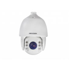 KAMERA HD-TVI HIKVISION DS-2AE7232TI-A 4.8-153mm