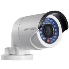 KAMERA IP HIKVISION DS-2CD2042WD-I (4mm)