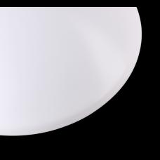 Plafon led natynkowy okrągły 18W 1280 lm biały 18W 4000K (neutralny biały)