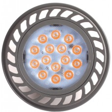 Żarówka LED AR111 GU10 SOFT 30° 9W 3000K 820lm (Grey)