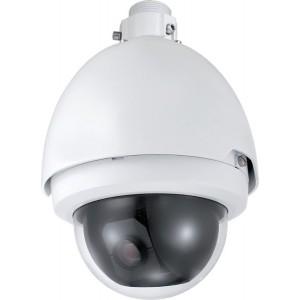 KAMERA IP BCS-SDIP3220