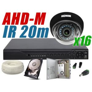 Zestaw monitoringu ahd 16 kamer 720P