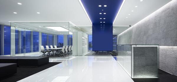 System monitoringu firmy i biura