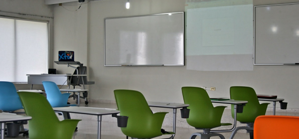 System monitoringu szkoły i przedszkola