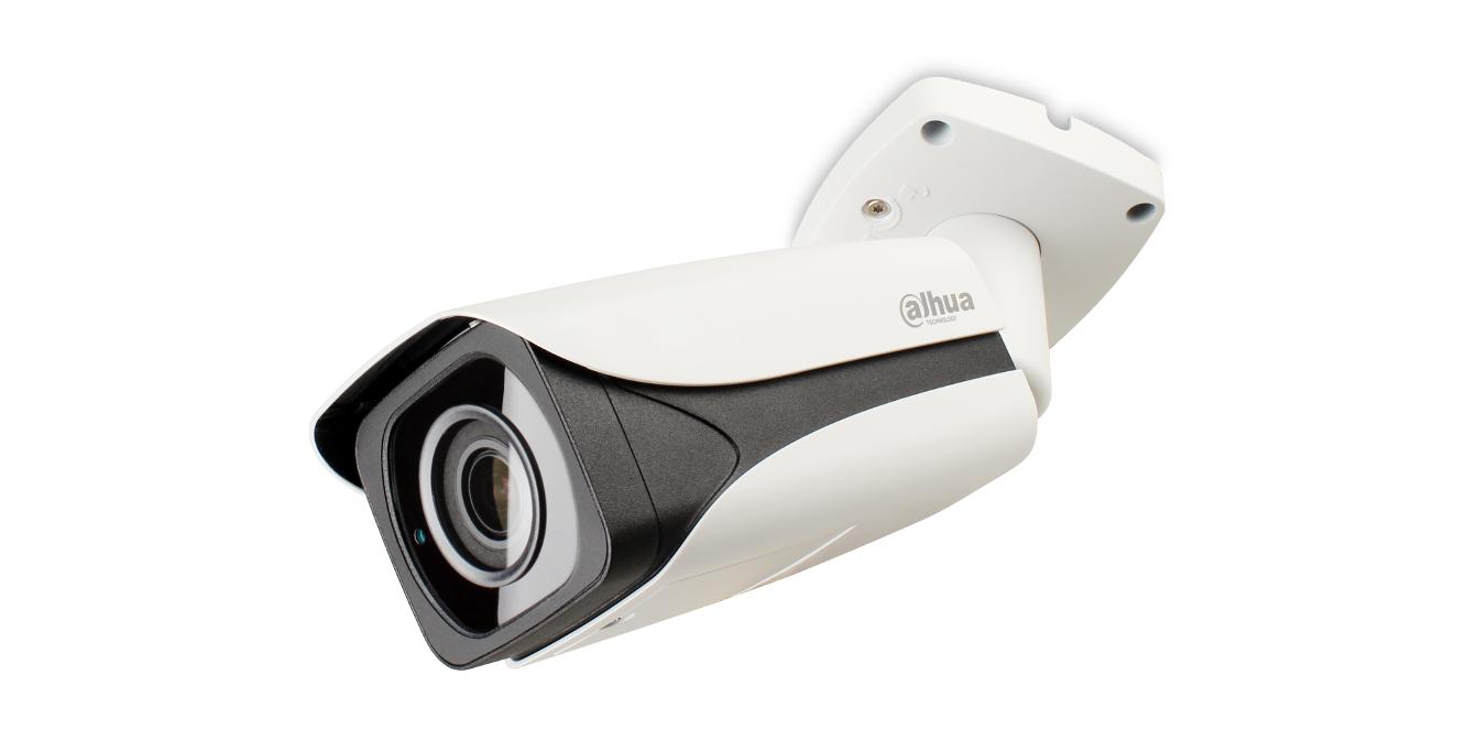 Recenzja kamery IP Dahua IPC-HFW5231EP-Z