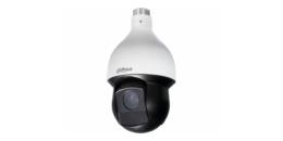 Recenzja kamery Dahua SD59225U-HNI